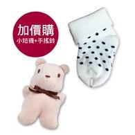 KA配件加購襪子+水搖鈴