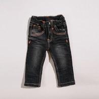 KA水洗刷色牛仔褲(共二色)